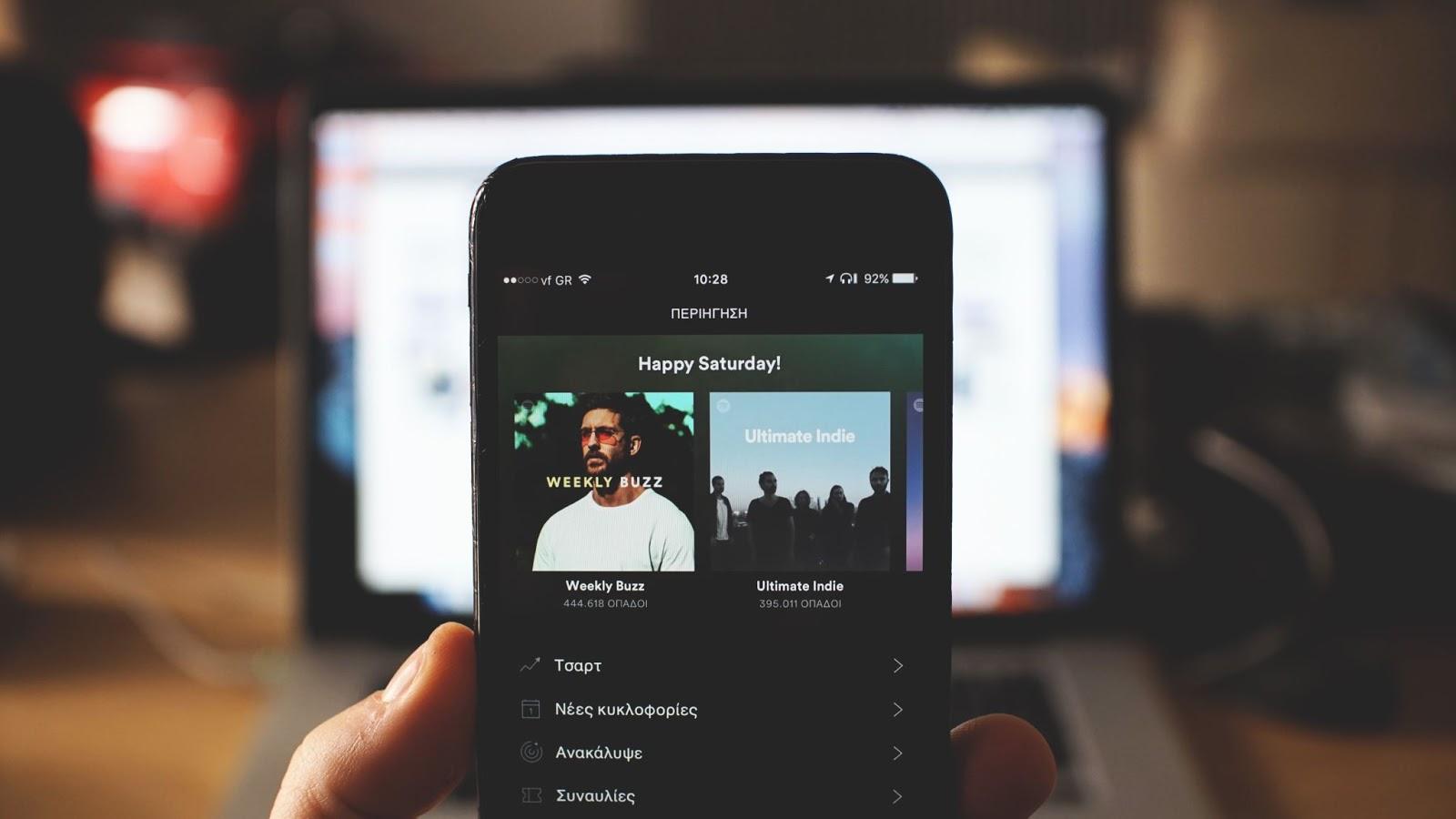 Créer site musique facilement